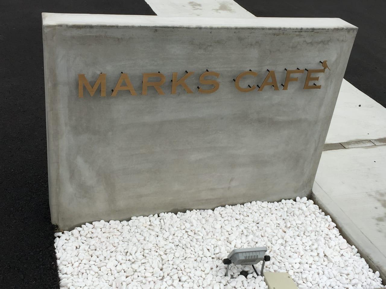 MARKS CAFEオープン前画像①