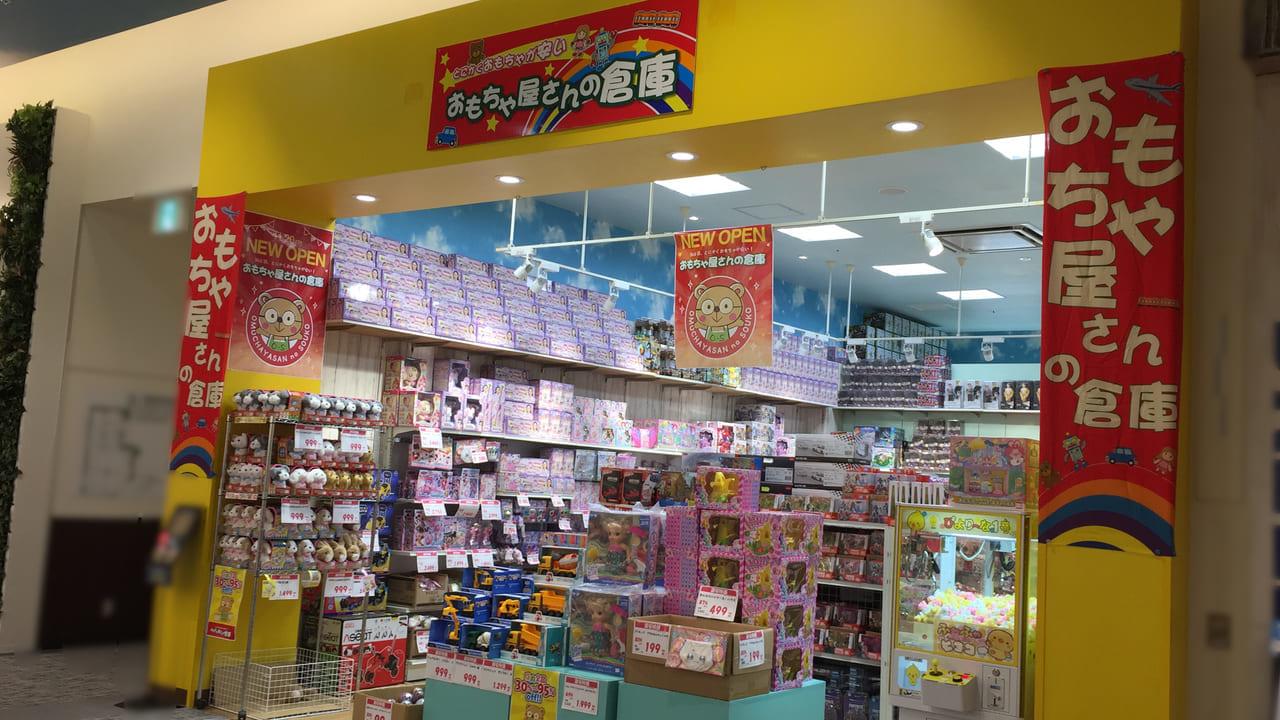 おもちゃ屋さんの倉庫イオンモール新瑞橋店オープン②